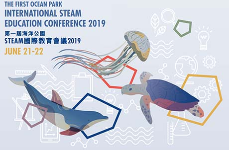 International STEAM Education Conference 2019