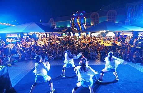 Ocean Park Dance Jam Fever