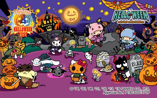 Halloween Fest 2018