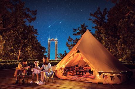 Starry Summit Glamping
