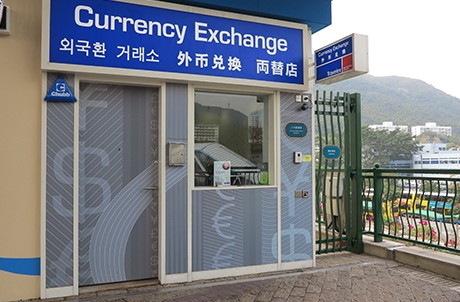 City centre forex bureau ltd