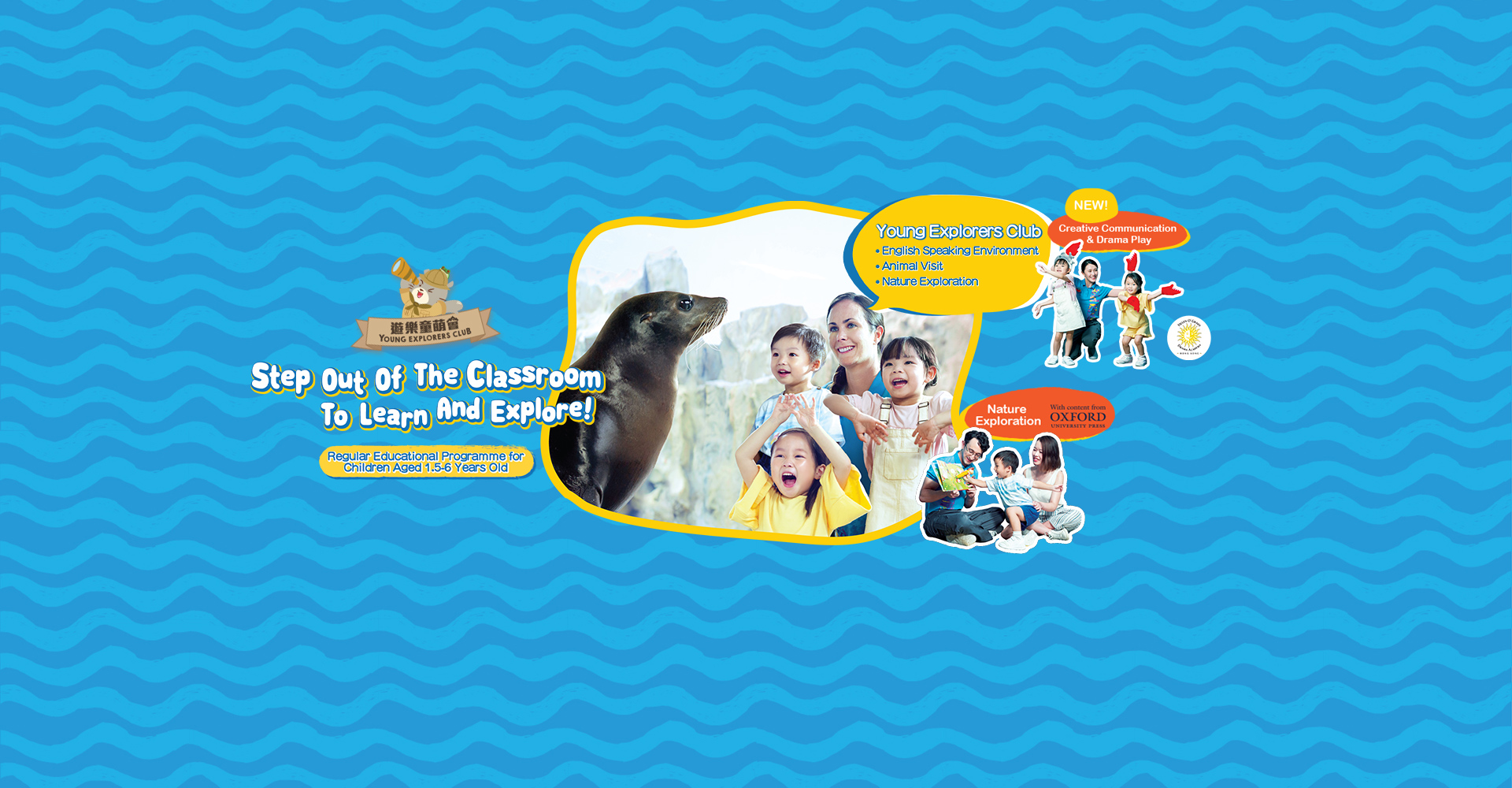 https://media.oceanpark.com.hk/files/s3fs-public/inside_banner01_desktop_en_1.jpg