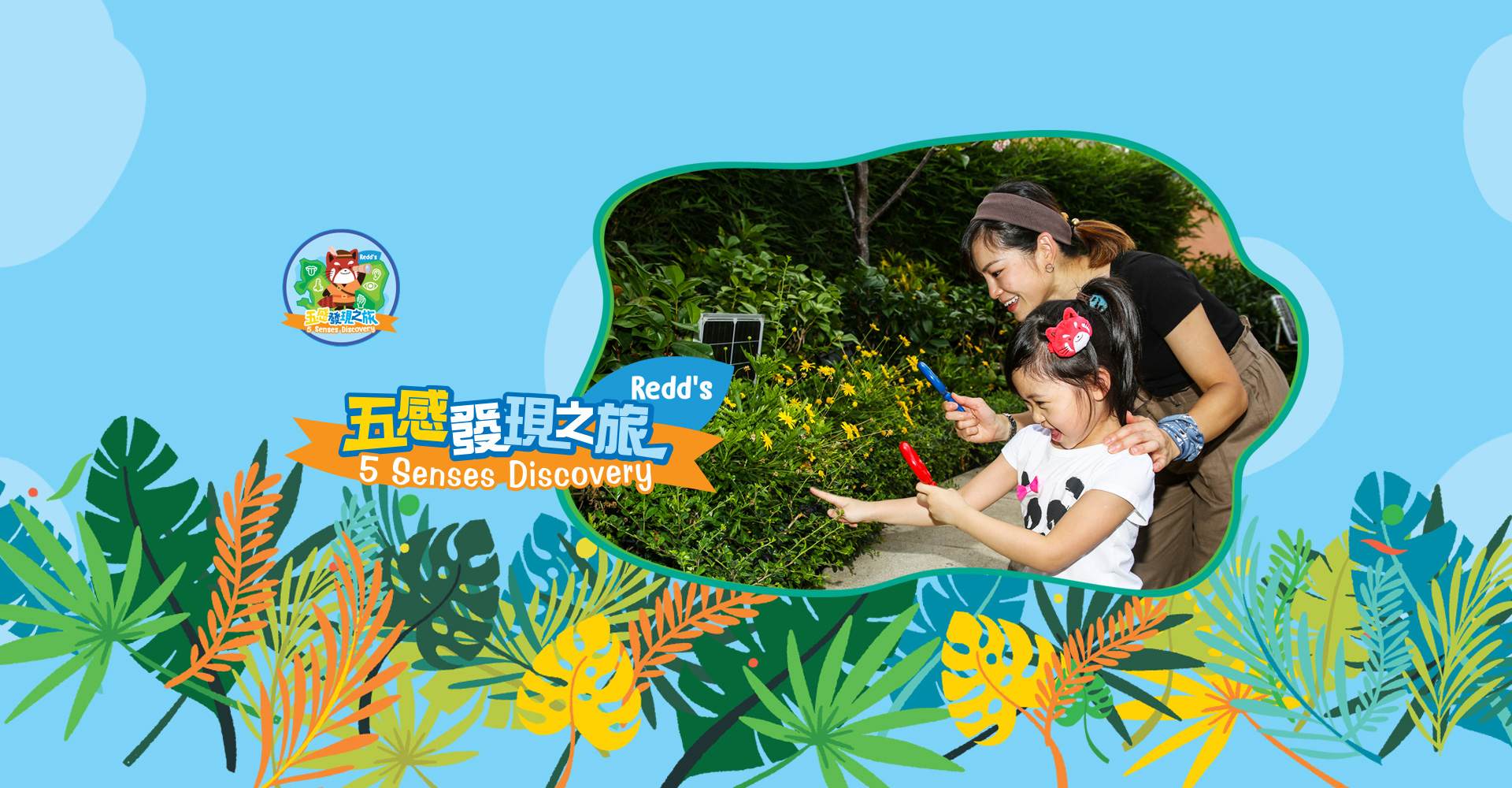https://media.oceanpark.com.hk/files/s3fs-public/inside_desktop_banner_en.jpg