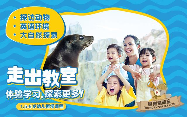 https://media.oceanpark.com.hk/files/s3fs-public/inside_m_sc_v2_0.jpg
