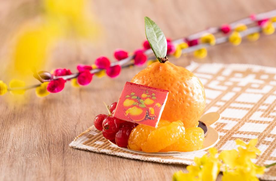 Kumquat and Chocolate Cake