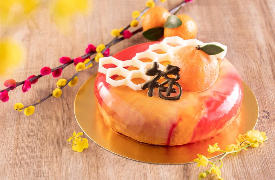 Kumquat Honey Mousse Cake