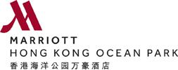 香港海洋公园万豪酒店
