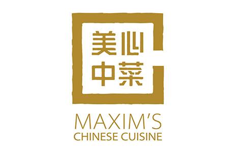 [SmartFun Member Exclusive] 15% off on Maxim's Chinese Cuisine's Classic Cantonese Dim Sum & Dishes Menu