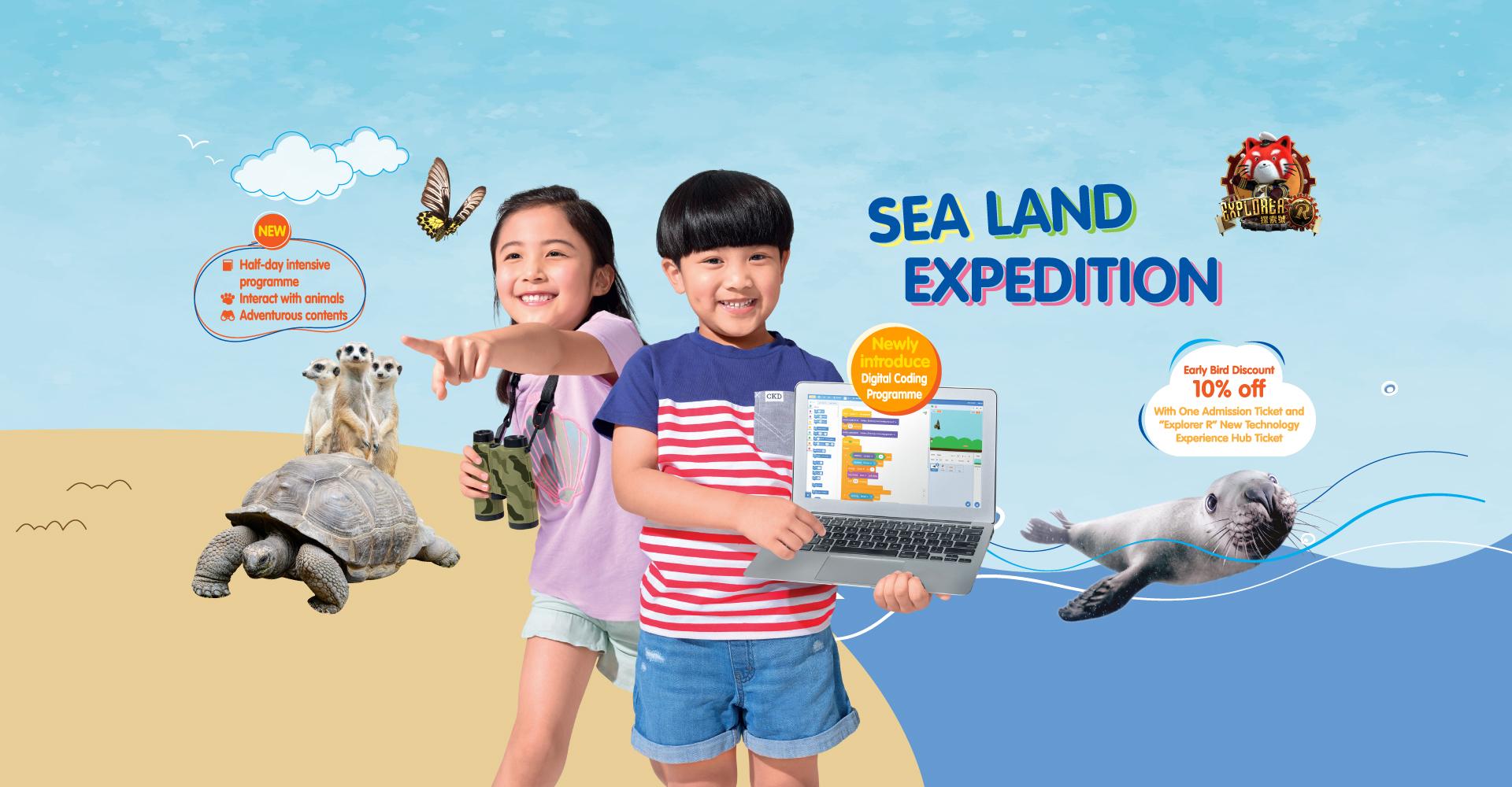 https://media.oceanpark.com.hk/files/s3fs-public/op-summercamp-inside-desktop-en.jpg