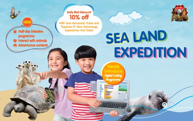 https://media.oceanpark.com.hk/files/s3fs-public/op-summercamp-inside-m-en.jpg