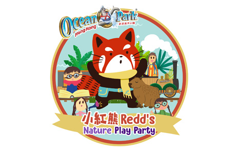 Redd's Nature Play Party