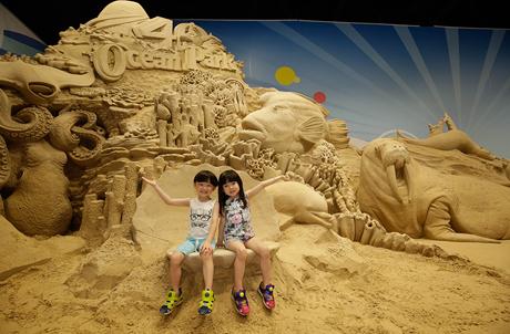Wet & Wild Sand Party