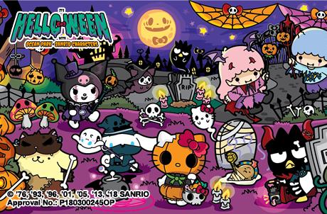 Ocean Park Sanrio Halloween