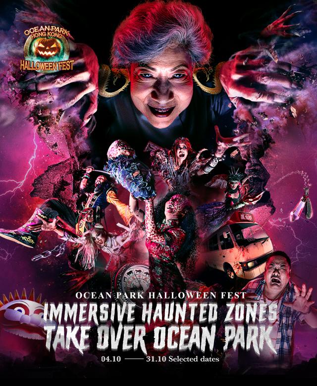 https://media.oceanpark.com.hk/files/s3fs-public/scary-banner_kv_mb_en.jpg