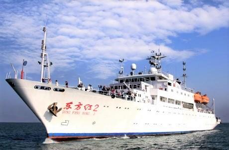 Shandong Internship Programme