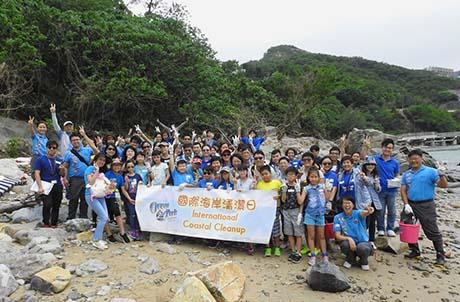 2018年度香港國際海岸清潔運動