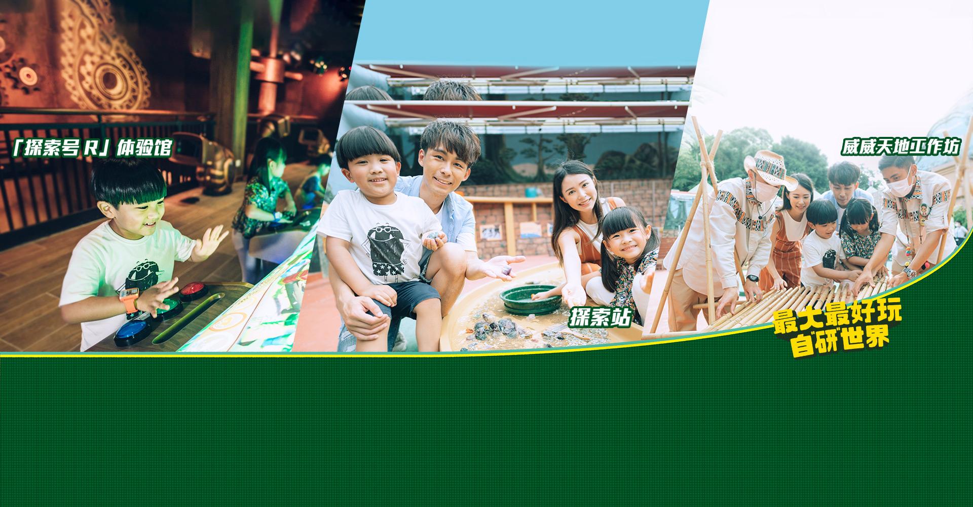 https://media.oceanpark.com.hk/files/s3fs-public/summer_inside_desktop_sc_3.jpg