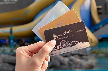 SmartFun Annual Pass Membership Extension Arrangements