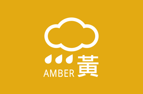 Amber Rainstorm Warning